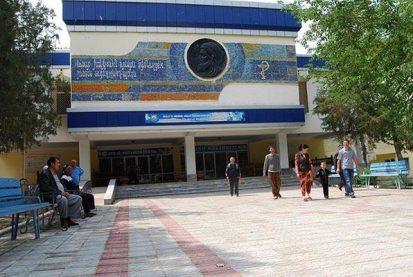 Санатории узбекистана Абу Ибн Сино