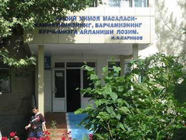 tavaksay2 369x277 - Санаторий «Таваксай»
