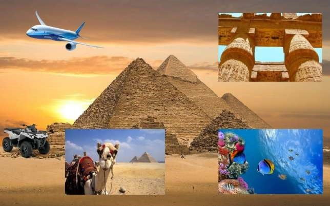 Туры в Египет (Стандарт)