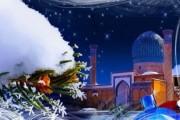 Новогодние туры по Узбекистану