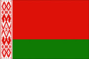 названия 180x120 - Беларусь