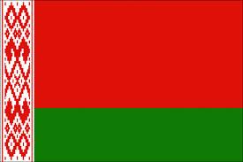 названия - Беларусь