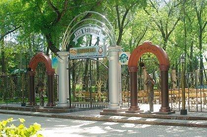 Санаторий «ЧИНАБАД» Узбекистан