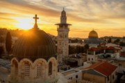 Jerusalem tbn croped 180x120 - Метеоры