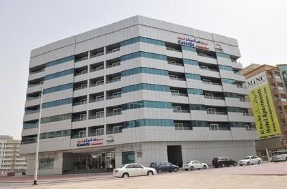 Отель Cassells Al Barsha Hotel
