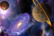 Изучаем космос