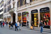 За покупками — в Италию