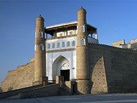 20Ark - Bukhara