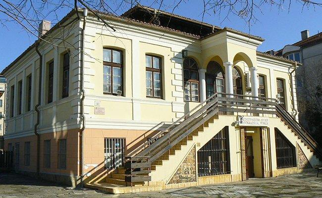 Этнографический музей Бургаса.