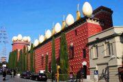ИСПАНИЯ: ЗНАКОМЬТЕСЬ, БАРСЕЛОНА!