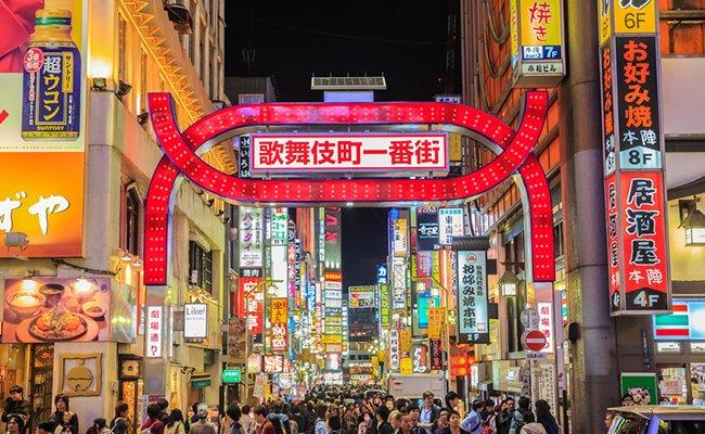 Квартал красных фонарей Кабуки-тё (Kabukicho).