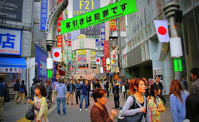 Улицы Токио.
