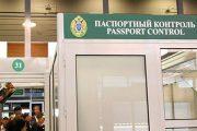 Порядок выезда из Узбекистана