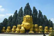 ВЬЕТНАМ: Сайгон + о. Фукуок