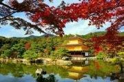 Золотое кольцо Японии