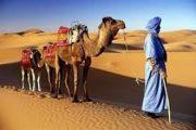 Марокко — имперские города Марокко