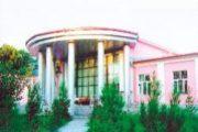 Санаторий «Турон»